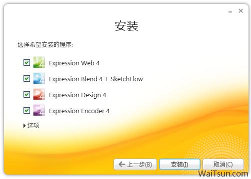 Microsoft Expression Studio 4 Ultimate 中文版发布