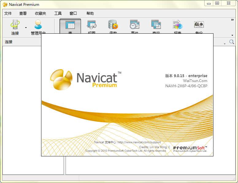 Premium Navicat Keygen