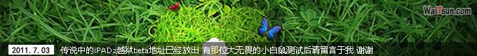 软碟通UltraISO v9.3.6.2766简体中文版下载 ┆ 注册码