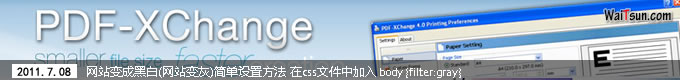 PDF-XChange Pro 4.0196 简体中文版 ┆ 破解版