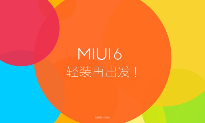 小米手机3 TD机型MIUI 6 内测升级包