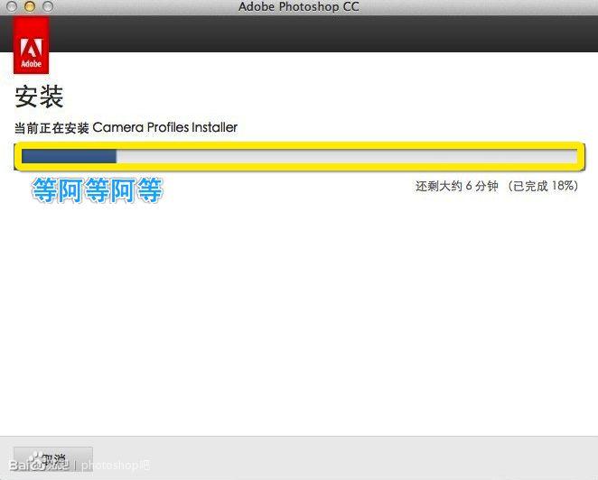 Adobe CC 2014 Mac 文件替换&序列激活方法 – Mac全系列通用-麦氪派(WaitsUn.com)