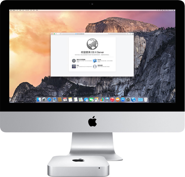 Apple OS X Server V4.0.3 Multilingual – 人人都能管理服务器