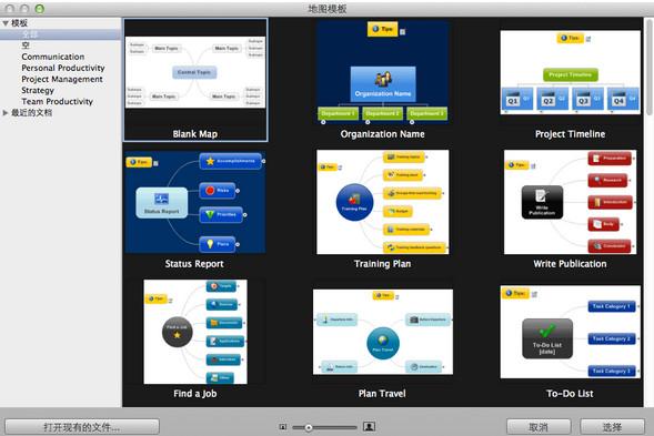 Mindjet MindManager for Mac 10.3.637 注册版 - Mac上经典优秀的思维导图软件