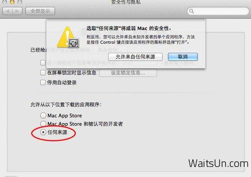 Mac提示App已损坏你应该将它移到废纸篓的解决方案