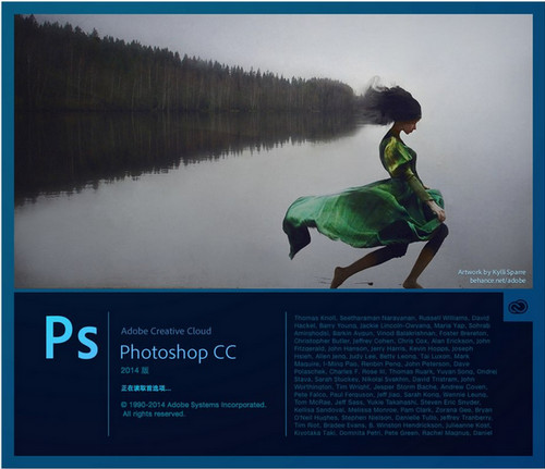 Adobe Photoshop CC 2014 for Mac 15.0 中文破解版下载