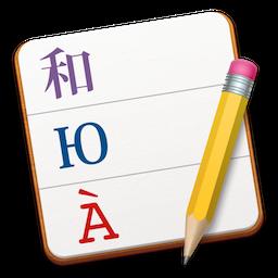 Poedit for Mac 1.8.7 注册版 – 优秀的 PO 文件编辑翻译工具
