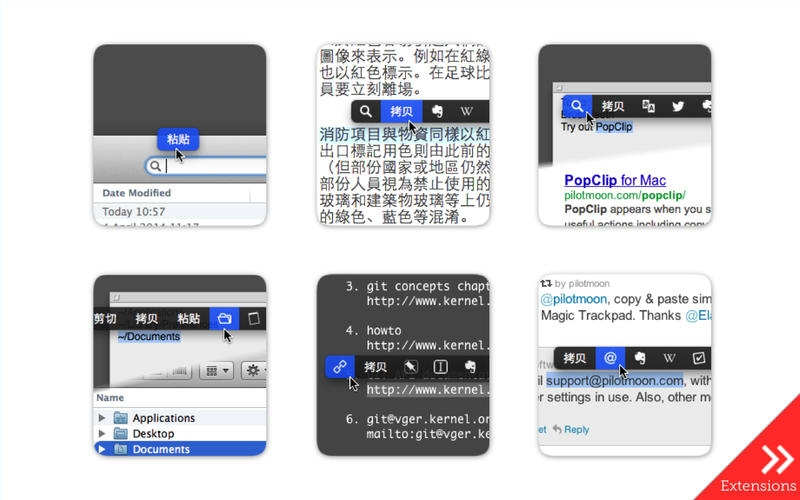 PopClip for Mac 1.5.4 破解版 – 增强型复制粘贴工具