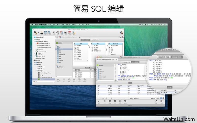 Navicat Premium for Mac 11.1.15 中文完美破解版 – Mac 上最强大的数据库客户端