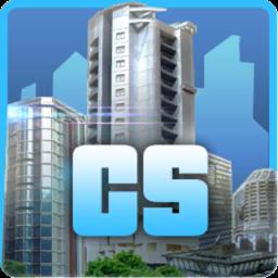城市天际线 (Cities: Skylines) for Mac 中文版 – 城市模拟类游戏