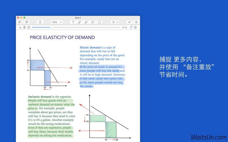 Notability for Mac 1.7.2 破解版 – 强大的备注记录软件-麦氪派