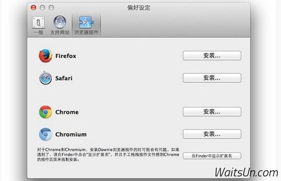 Downie 2 for Mac 2.2.9 注册版 – 好用的Youtube在线视频下载工具-麦氪派