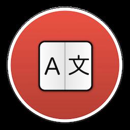 Translate Bot for Mac 1.1 破解版 - 翻译软件