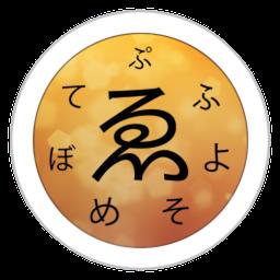 Glyph Designer 2.1 Mac 破解版 – 位图字体生成工具