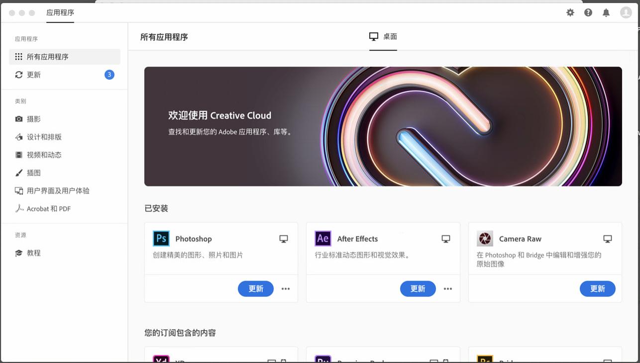 Adobe Zii Patcher 2020 5.0.5 破解版 Adobe全家桶激活工具-麦氪派(WaitsUn.com | 爱情守望者)