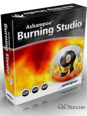 光盘刻录软件Ashampoo Burning Studio 10.0.1简体中文版┆注册机下载