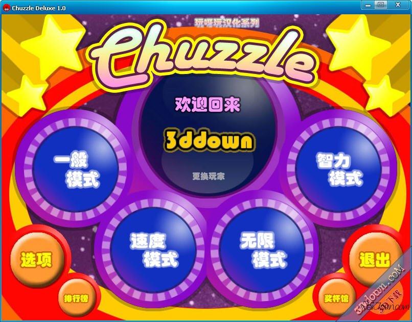 Chuzzle(毛绒精灵游戏下载)
