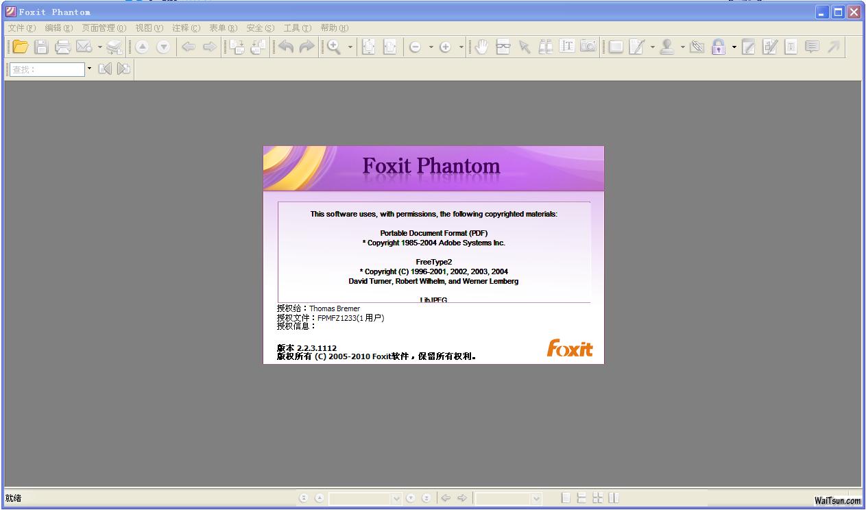 foxit phantom 2.2.4.02.25