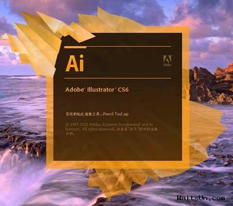 Adobe Illustrator CS6 简体中文版 + 破解