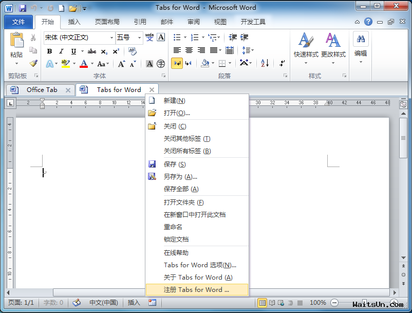 Office Tab Enterprise 9.0 中文版下载