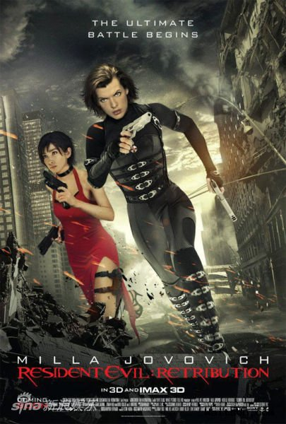 《生化危机5:惩罚》Resident Evil: Retribution.2012.1080P