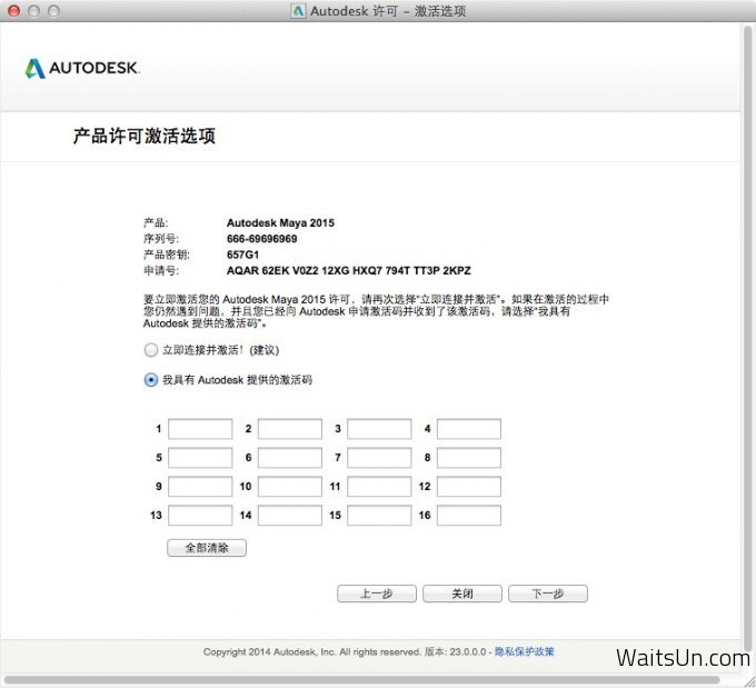 Autodesk AutoCAD for Mac 2015 破解版 – Mac上强大二维和三维CAD设计绘图软件-麦氪派