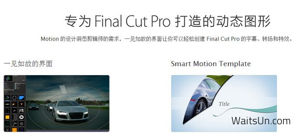 Apple Motion for Mac 5.2 中文破解版 – Final Cut Pro 字幕、转场和效果特效软件