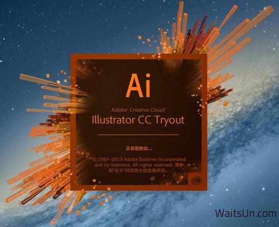 Illustrator CC 2014 for Mac 18.1.1 – 专业矢量图形设计软件-麦氪派